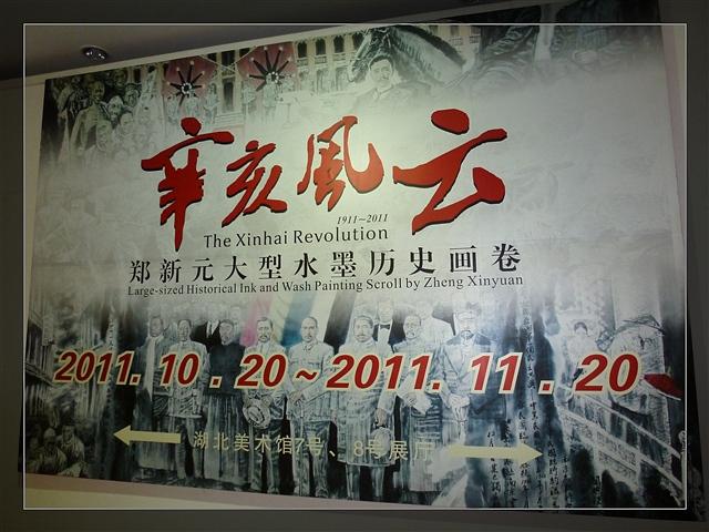 美好生活——游户部巷和湖北省美术馆(看图说话) - 深秋 - 深秋的故事的博客