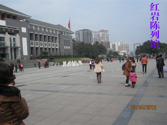 重庆印象之城市情景