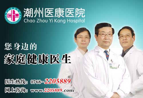 尿检中红血球出现三个加是什么原因? - kk7ap