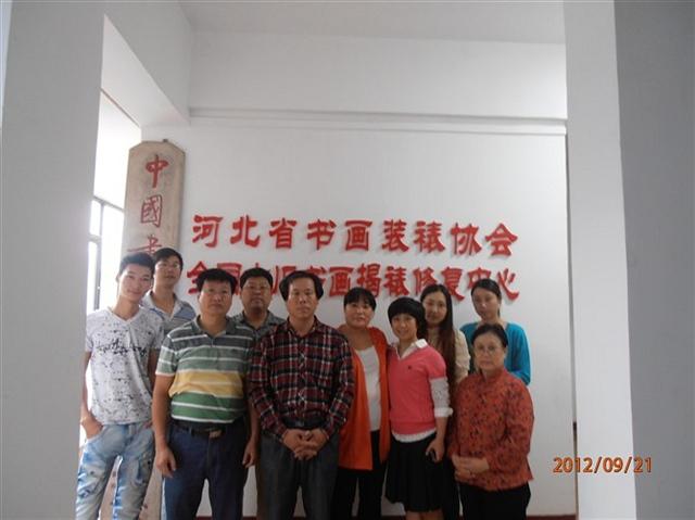 在中国书画装裱学校学习