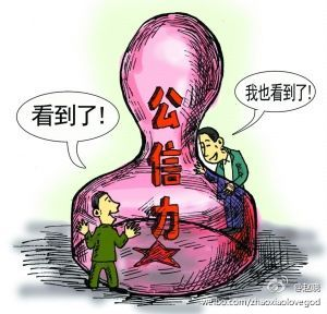 赵晓和讯微博_赵晓和讯财经微博附图为本博主今天与陪同普