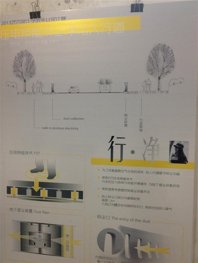 人行道信号灯等设计图