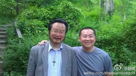 赵晓和讯微博_赵晓和讯财经微博杨凤岗教授在其【中国