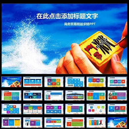 ppt模板下载_ppt_图片模板素材设计服务-仿图网www