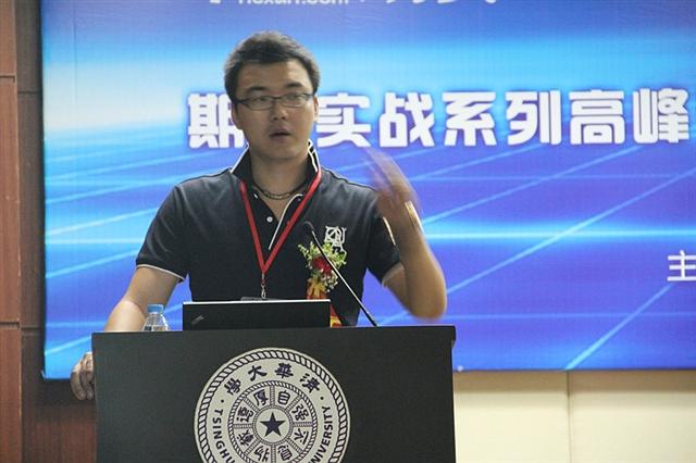 刘志刚现场演讲