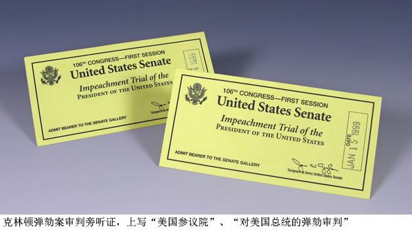 刘植荣:��性贿赂�该不该入刑�