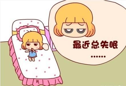 推冠军-和讯女生微博-女生失眠有三种可:1.想超级理学2016财经图片